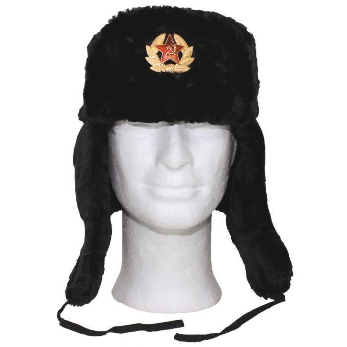 MFH Russian Winter Cap Black with Badge